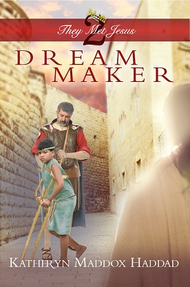 0-BK 2-DreamMaker-cover-kindle-medium-new
